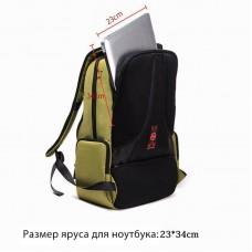 рюкзак Tigernu T-B3143-15USB