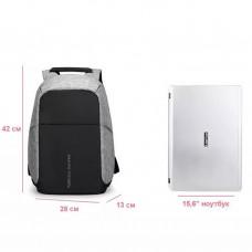 рюкзак Mark Ryden MR5815 серый