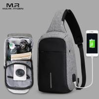 рюкзак Mark Ryden 5898 серый