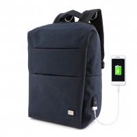 рюкзак Mark Ryden 5911 синий