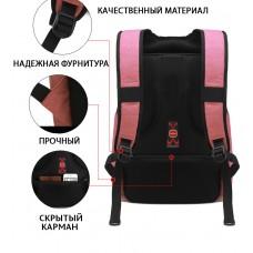 рюкзак Tigernu B3165