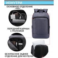 рюкзак Tigernu B3174